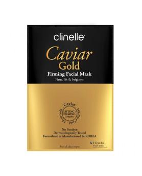 納米金魚子亮緻全效面膜5片裝 CaviarGold Firming Facial Mask Premium (5pcs/Box)